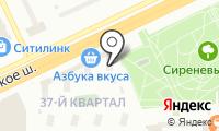 Почтовое отделение МОСКВА 122 на карте