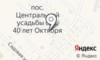 Почтовое отделение 40 ЛЕТ ОКТЯБРЯ на карте