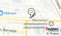 Почтовое отделение АСТРАХАНЬ 4 на карте