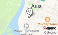 Почтовое отделение АША 4 на карте
