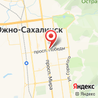 « услуг в южно-сахалинске» находится по адресу проспект победы, 48, местоположение и схема проезда показана на карте.
