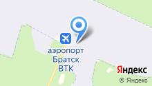 АэроБратск на карте