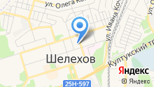 Отдел приема граждан г. Шелехова на карте