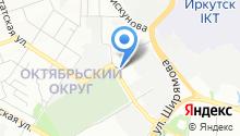 Форд Центр Иркутск на карте