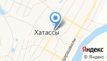 Почтовое отделение с. Хатассы на карте