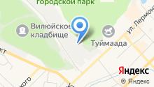 Италгаз-Якутск на карте