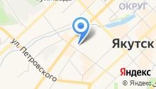 Министерство здравоохранения Республики Саха (Якутия) на карте