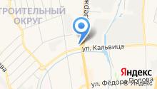 Главное управление МЧС России по Республике Саха (Якутия) на карте