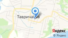 ТАВРИЧАНКА на карте