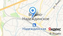 Администрация Надеждинского сельского поселения на карте