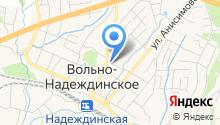 Центр занятости населения с. Вольно-Надеждинское на карте