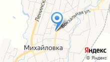Администрация Михайловского сельского поселения на карте