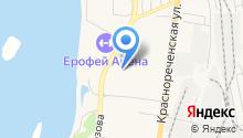 Первый KYB центр на карте