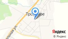 Троицкая врачебная амбулатория на карте