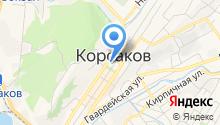 Администрация г. Корсакова на карте