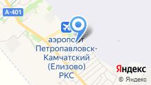 Петропавловск-Камчатский авиационный грузовой терминал на карте