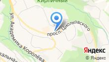 Детско-юношеская спортивная школа №3, МБУ ДО на карте