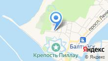 Отделение ГИБДД ОВД по г. Балтийску на карте