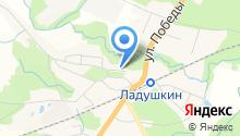 Ладушкинская городская больница на карте