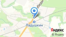 Пожарно-спасательная часть №23 Ладушкинского городского округа на карте