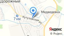 Юник Хаус на карте