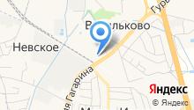 Васильковская ПГМ на карте