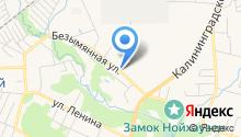 KG-INERT на карте