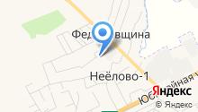 Нееловский на карте