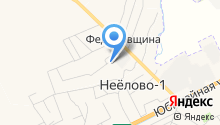 Стройбаза Нееловская на карте