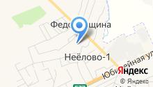 ДМК на карте