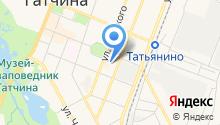 Комиссионный магазин одежды на карте
