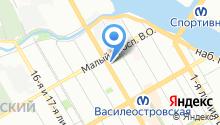 30 отдел полиции Управления МВД Василеостровского района на карте
