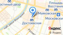 A-POSITION на карте