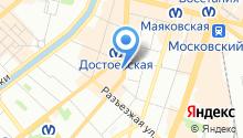Банкомат, ОТП банк на карте
