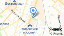 338 Отель на Лиговском на карте