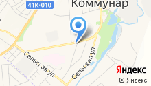 Коммунарский ветеринарный участок на карте