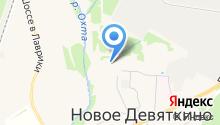 Ново-Девяткинская средняя общеобразовательная №1 на карте
