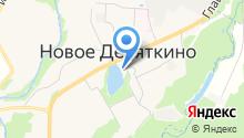 Фото точка на карте