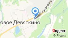 VIPBike на карте