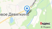 Автостоянка на ул. Новое Девяткино на карте
