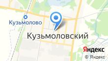 Магазин бытовой химии на Молодёжной на карте