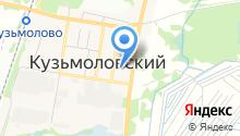 Кузьмоловский на карте