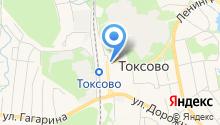 Обувной магазин на Привокзальной на карте