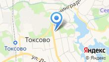 Администрация городского поселения Токсовское на карте