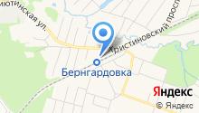 Бернгардовка на карте
