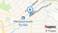 Кафе на Пушкинской на карте