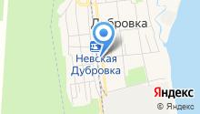 Невская Дубровка на карте