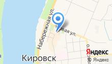 ЗАГС г. Кировска на карте