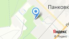 AUTOHELP53.RU на карте