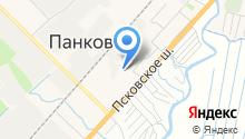 Аварийно-ремонтная служба на карте